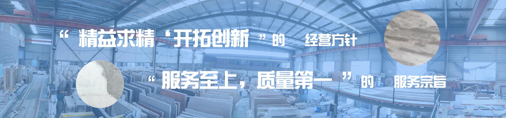 http://www.hzhysc.cn/data/upload/202007/20200714155000_192.jpg