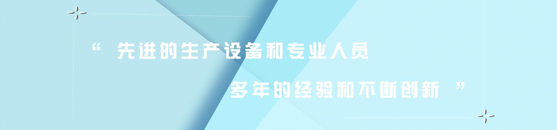 http://www.hzhysc.cn/data/upload/202007/20200714155049_658.jpg